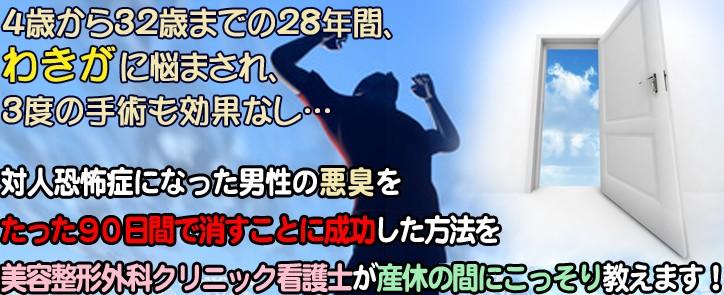 2010y01m14d_082703640.jpg